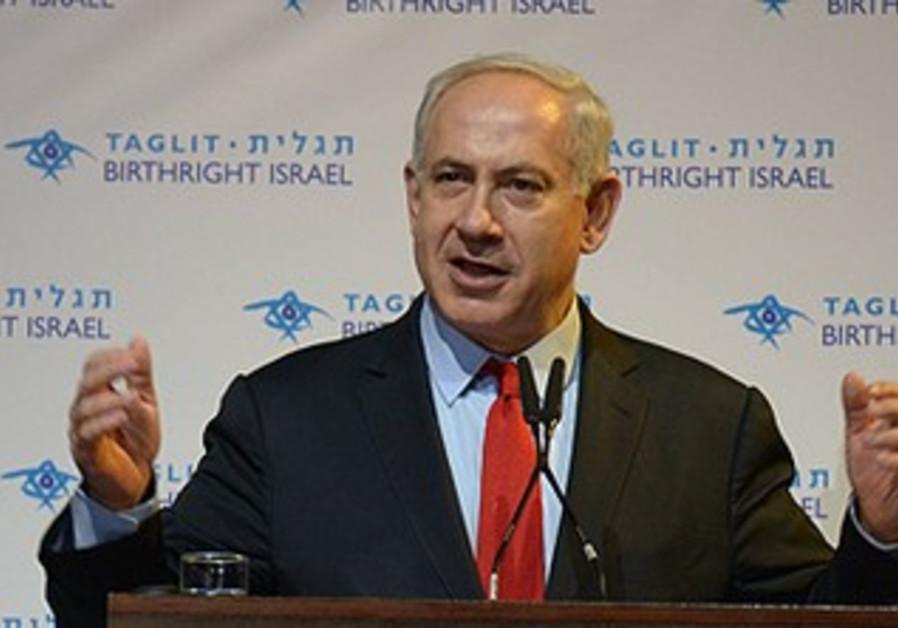 PM Netanyahu at Taglit-Birthright event.