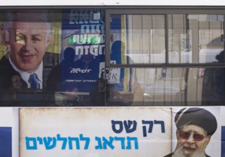 Shas election ad on a Tel Aviv bus, January 2013.