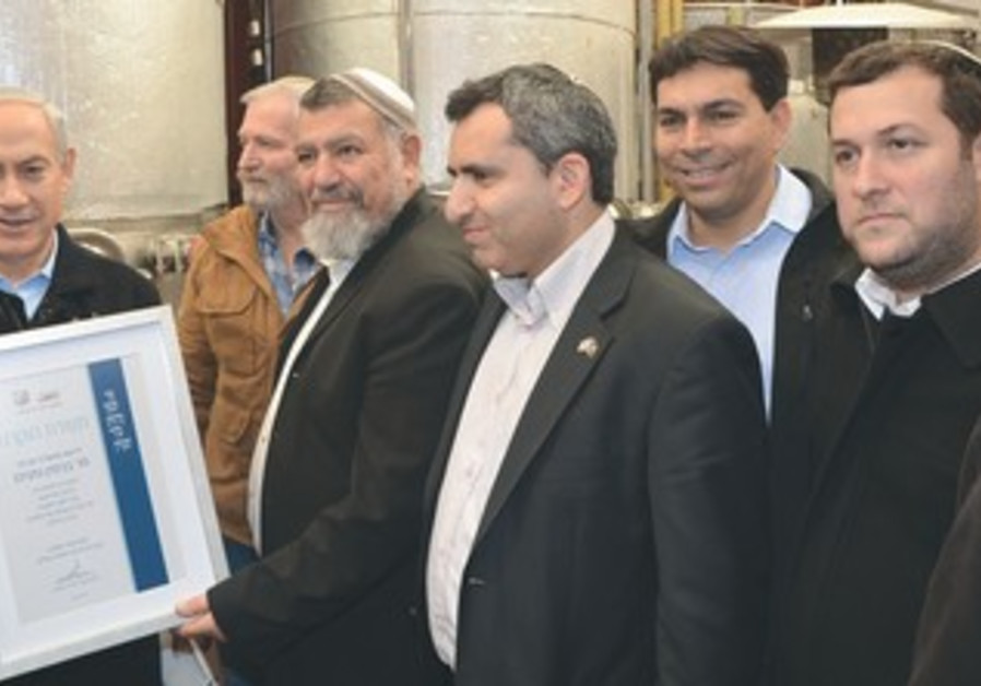 Netanyahu at newly-approved Rechilim settlement
