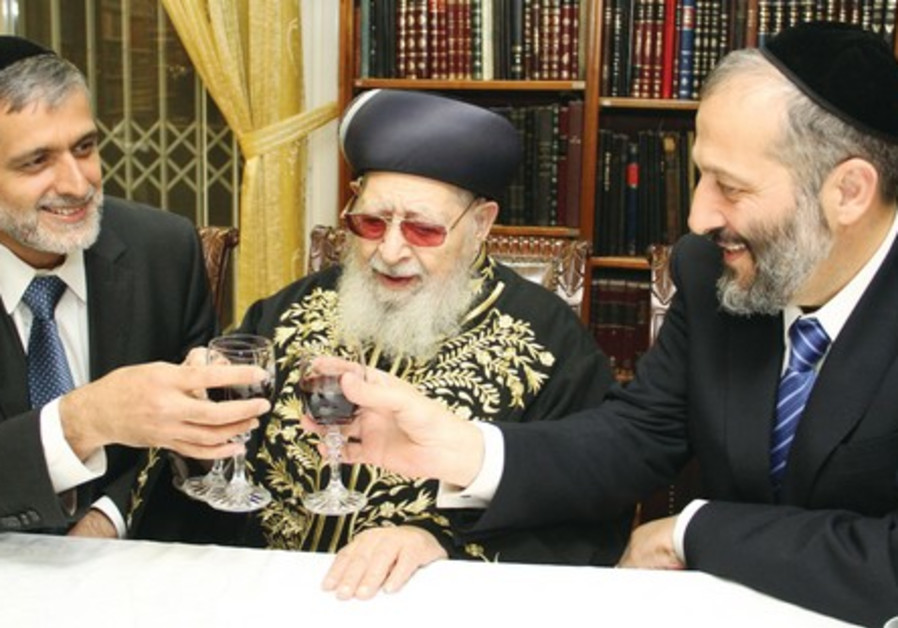 Eli Yishai, Rabbi Ovadia Yosef and Arye Deri