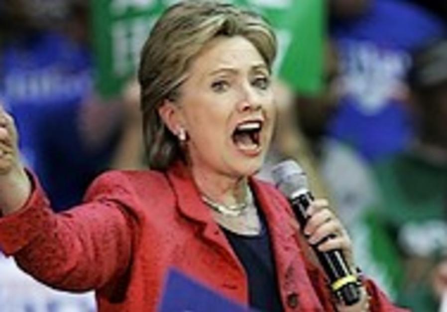 Clinton takes West Virginia primary