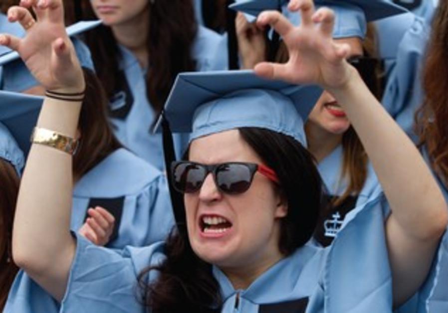 Columbia University graduation ceremony