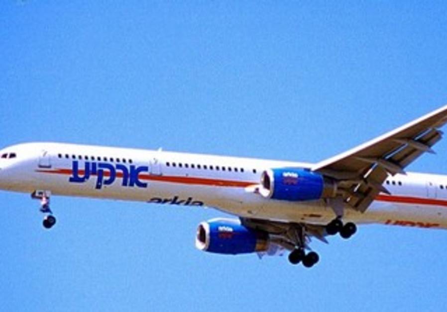Arkia airplane