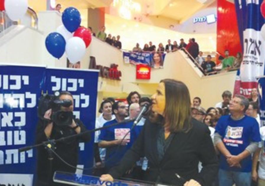 Labor's Yacimovich at Dizengoff Center event