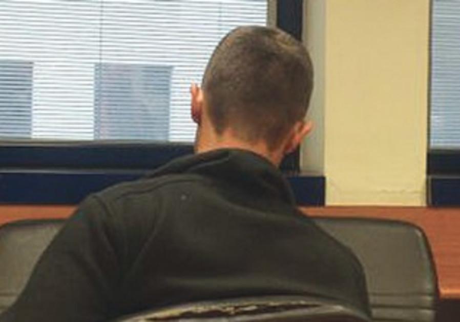 UNDERCOVER TEL Aviv Police agent