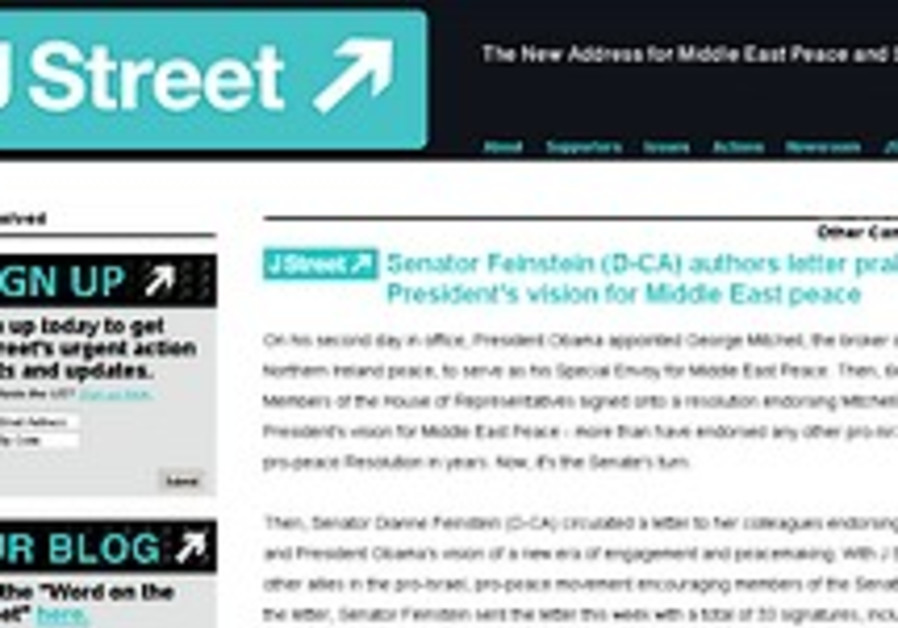 Don't brand 'J Street' as anti-Zionist