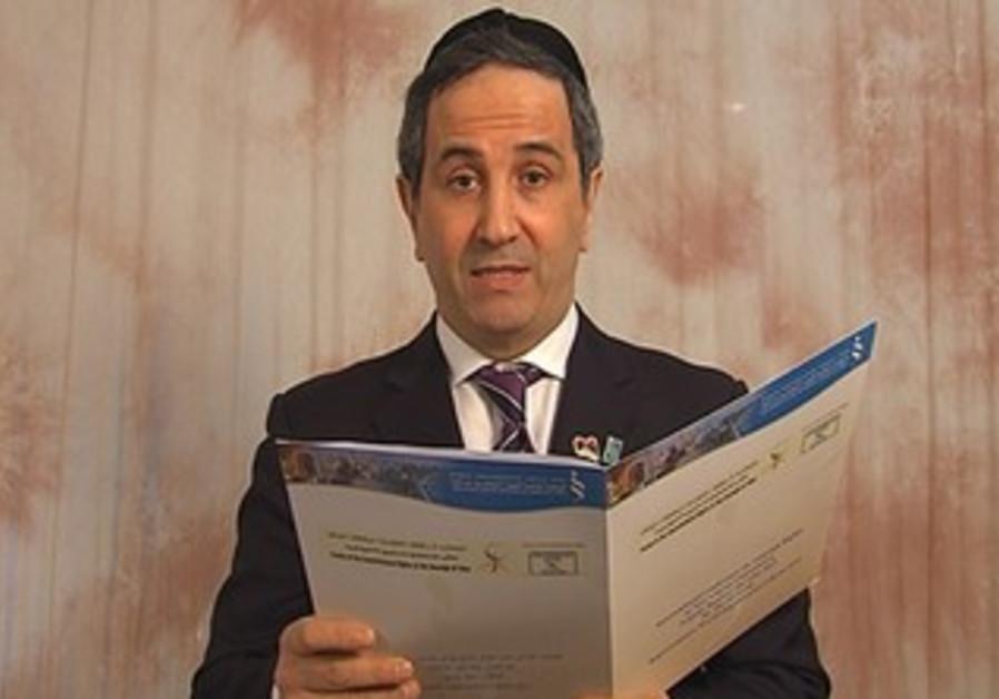 Dr. David Gerbi