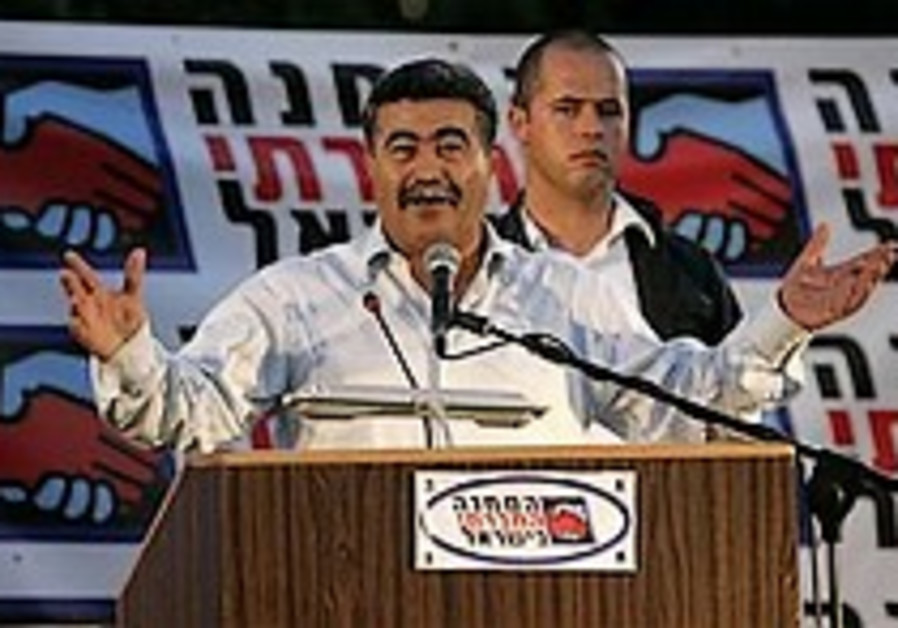 Peretz says strike on Iran should be led by US