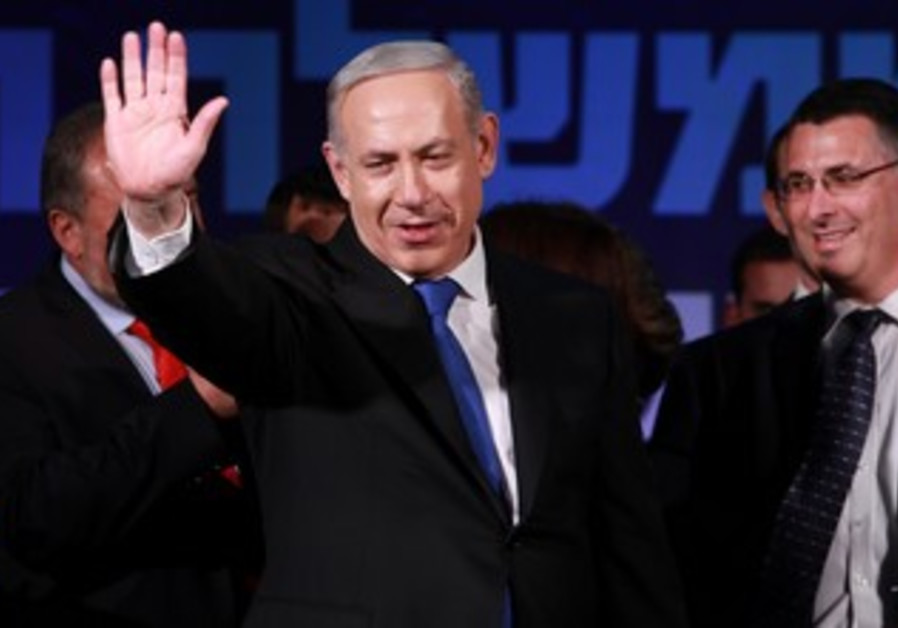 Prime Minister Binyamin Netanyahu delivers victory speech, January 22, 2013.