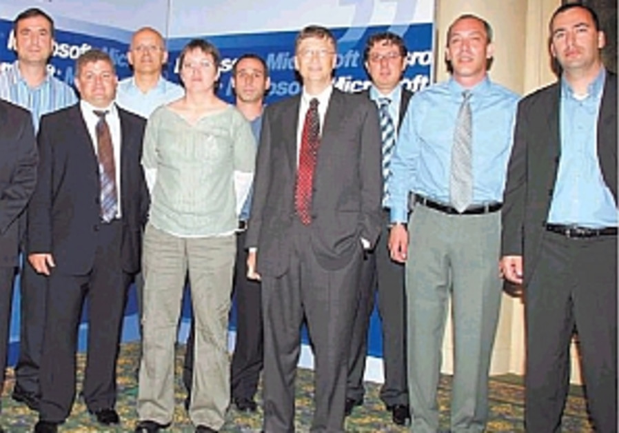 bill gates visiting israeli hi-tech 298 kk