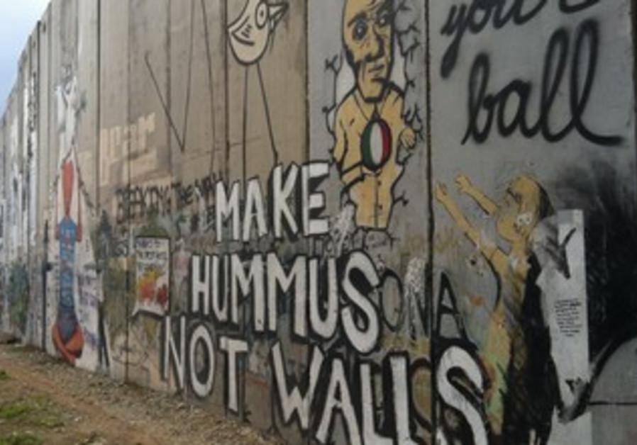 bethlehem walls 370