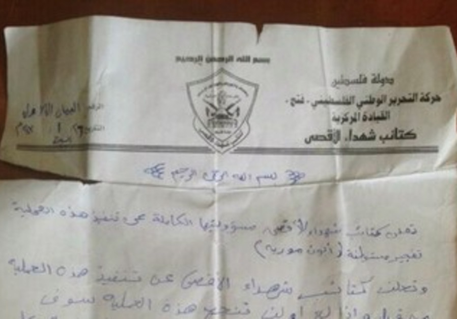 Al-Aqsa Martyrs Brigade letter found on Palestinian suspects