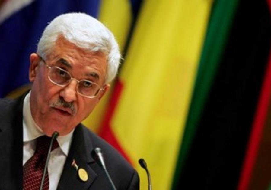 PA President Abbas address African Union, July 4, 2005