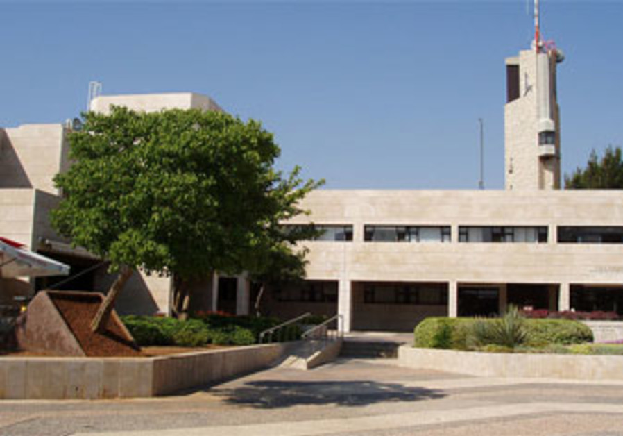 The grounds of the Hebrew University of Jerusalem.