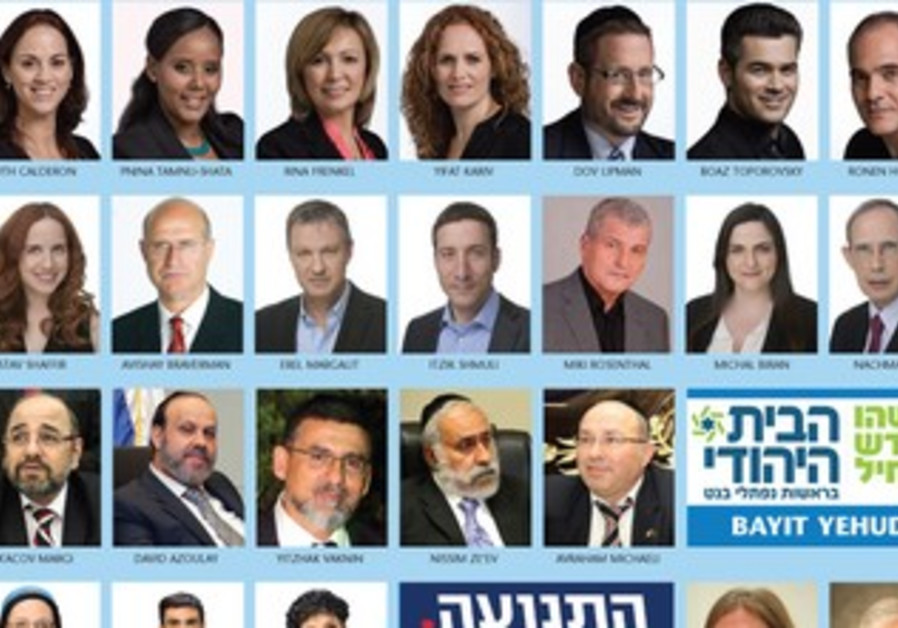New members of Knesset