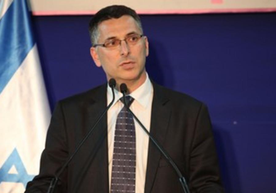 Gideon Sa'ar at the President's residence, January 31, 2013.