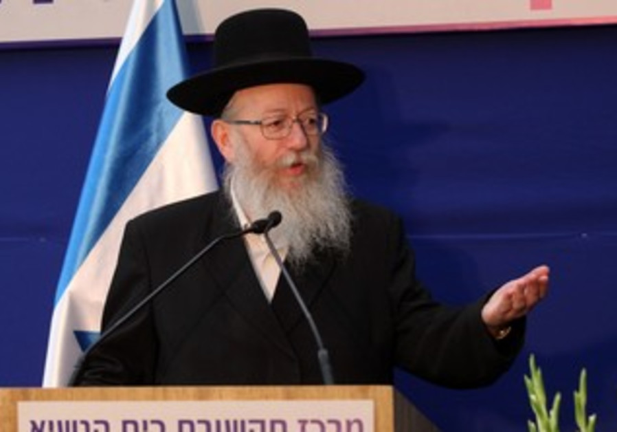 Yaakov Litzman at the President's residence, January 31, 2013.
