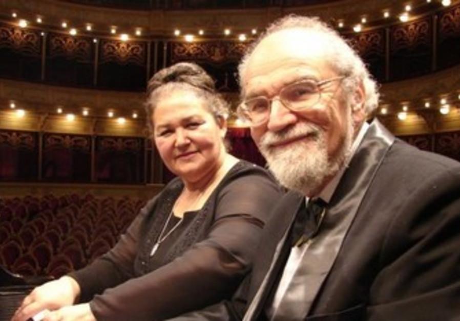 Anita Kamien and Roger Kamien