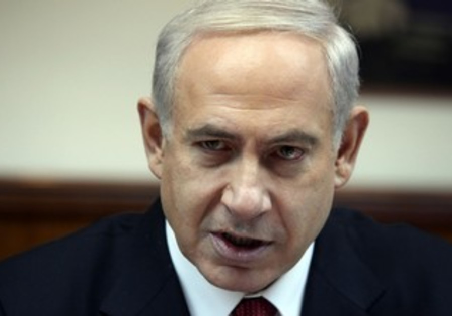 Prime Minister Binyamin Netanyahu at weekly cabinet meeting, February 3, 2013.