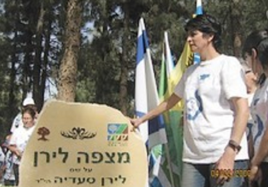 Israel's Memorial Day for Fallen IDF Soldiers