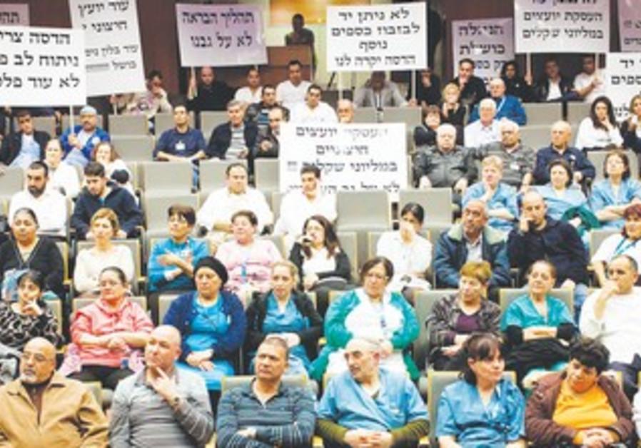Hadassah Medical organization employees demonstrate
