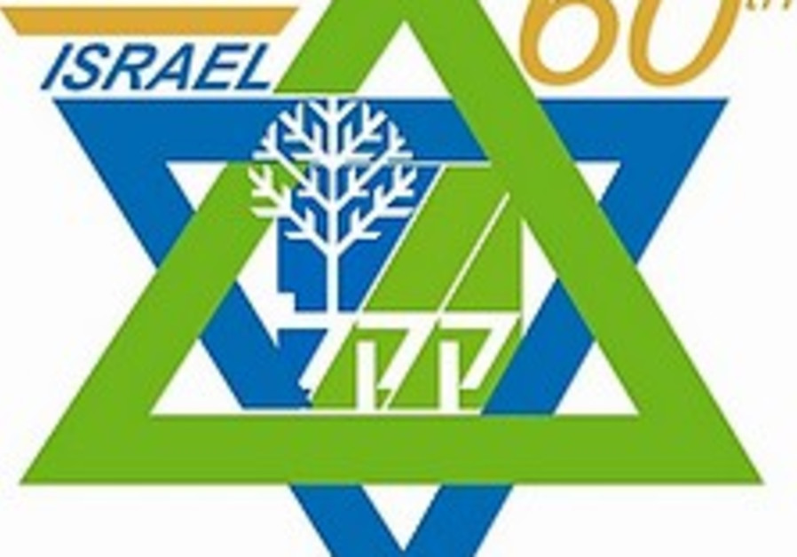 On the eve of the 60th Independence Day: Over 7,282,000 residents in the State of Israel
