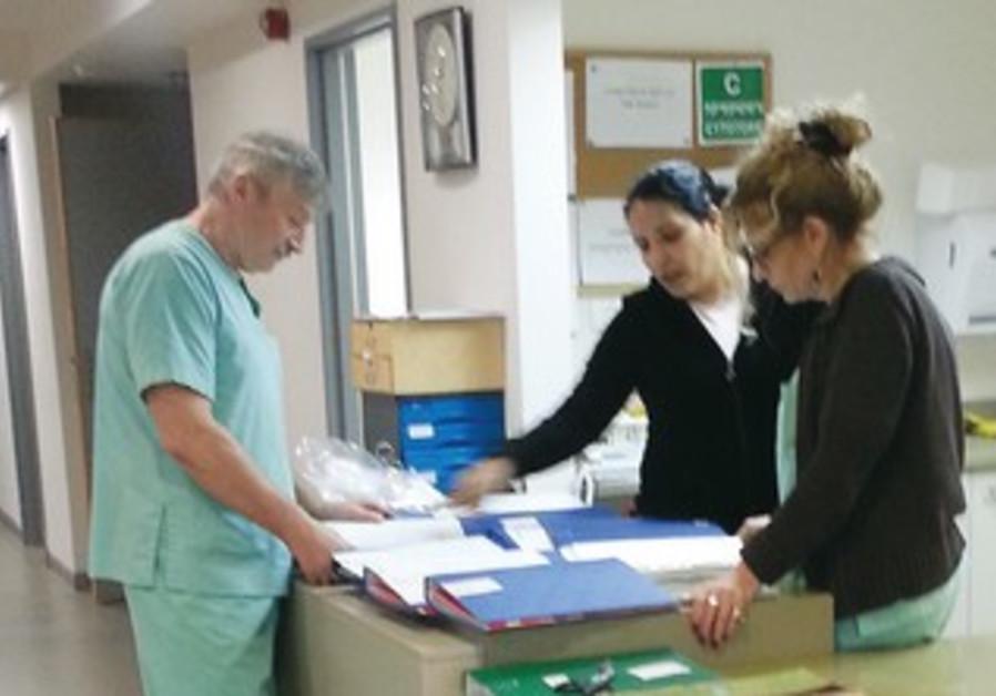 A.P.C. Health's Ramat Gan clinic