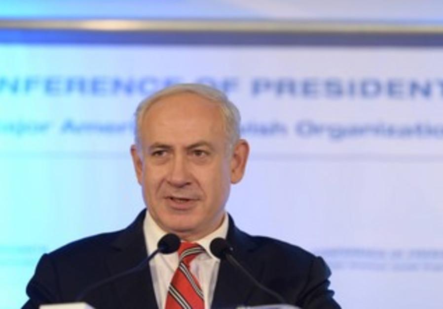 Prime Minister Binyamin Netanyahu speaks at the conference of Presidents in Jerusalem, Feb 11