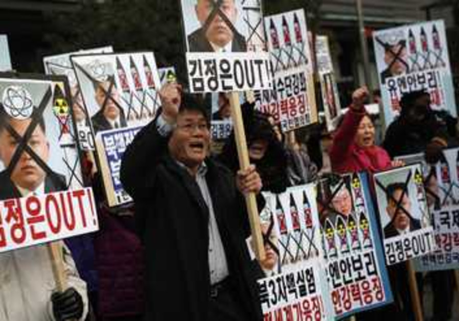 South Korea protests