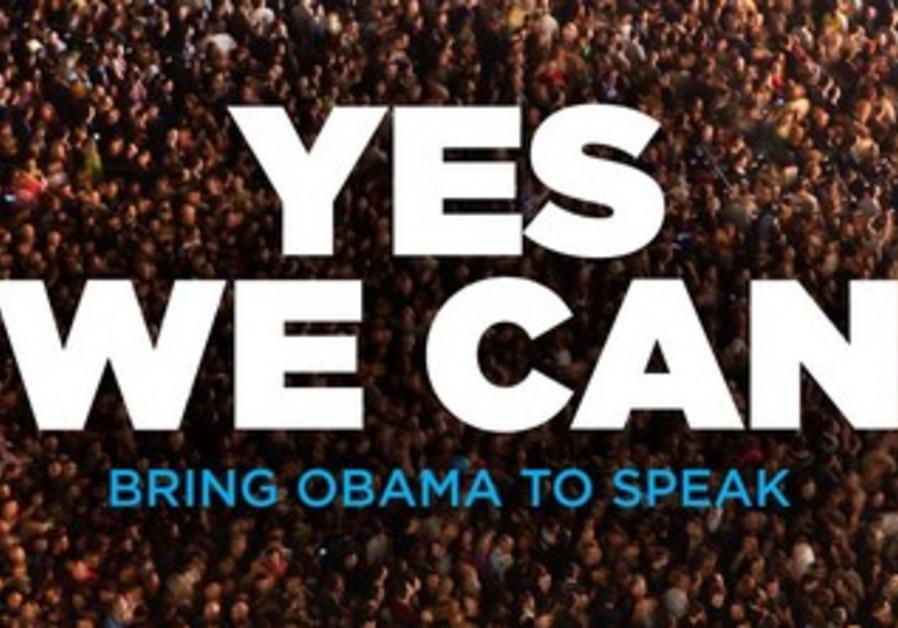 Facebook: Obama Come to the Square