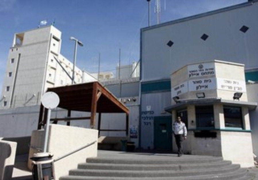 The Ayalon Prison in Ramle