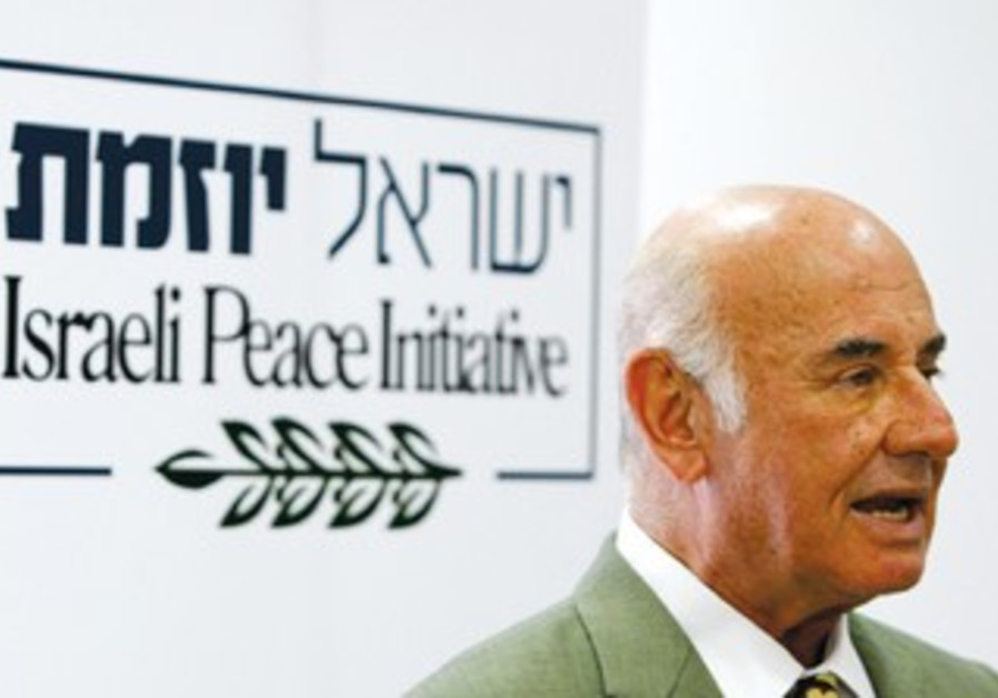 Yaakov Perry