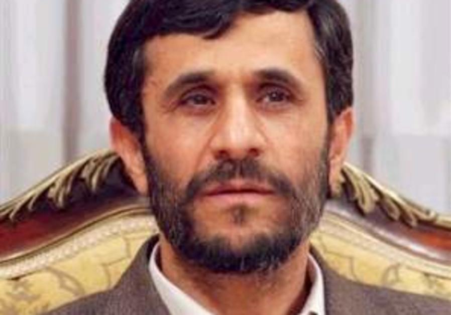 iran's Ahmadinejad portrait 298.88