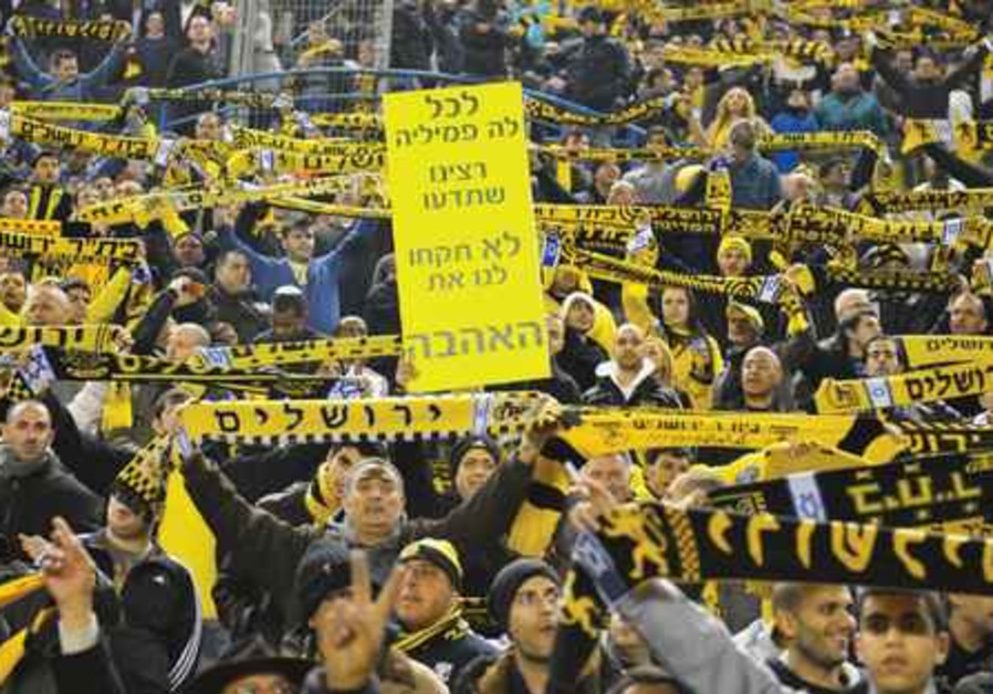racist soccer fans at Jerusalem game 521