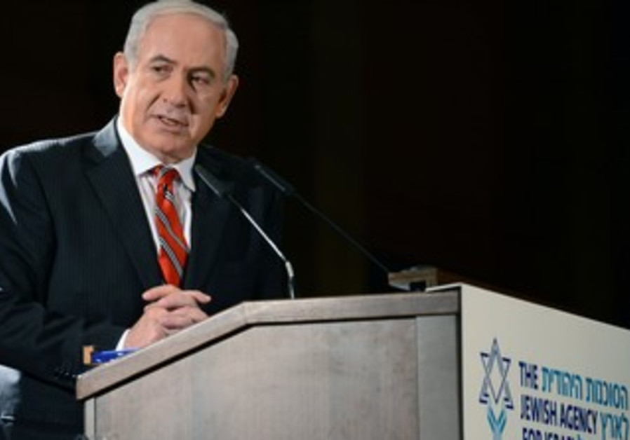 Prime Minister Netanyahu addresses Jewish Agency Board of Governors, Feb 18