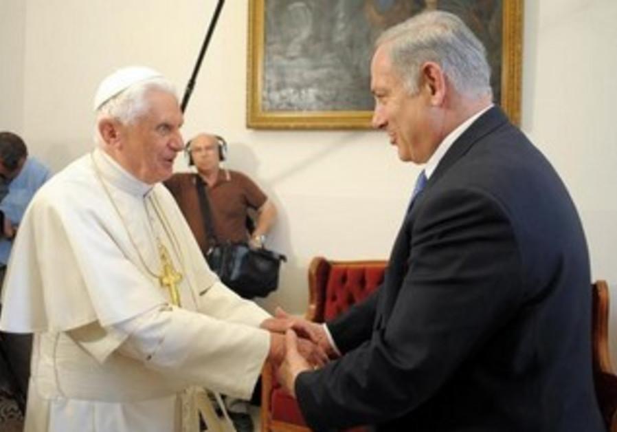 Prime Minister Binyamin Netanyahu meeting with Pope Benedict XVI in Nazareth, May 14, 2009.