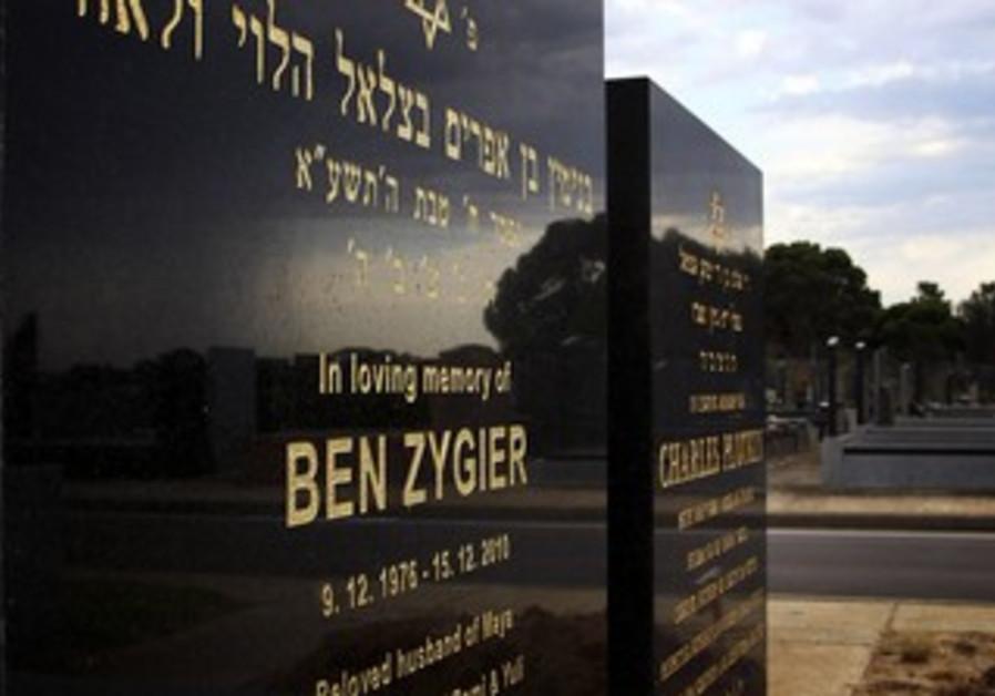 Zygier's gravestone