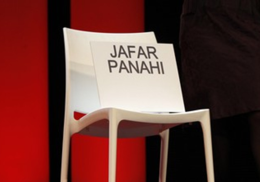 Iranian director Jafar Panahi's empty chair at Berlin Film Festival