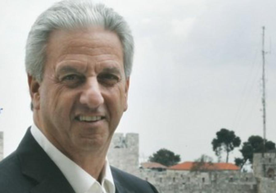 JFNA chairman Michael D. Siegal.