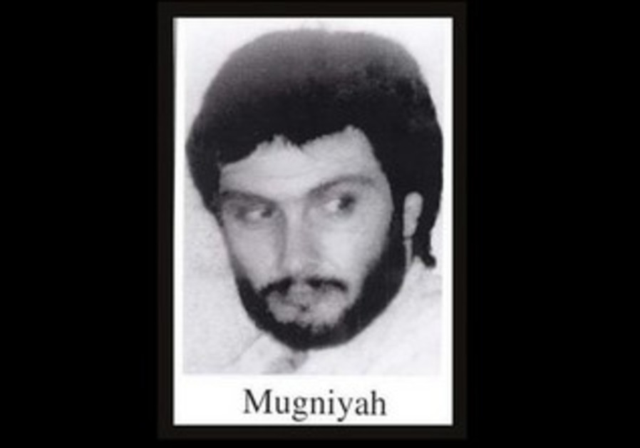 Undated file photo of Imad Mugniyah released by the FBI.