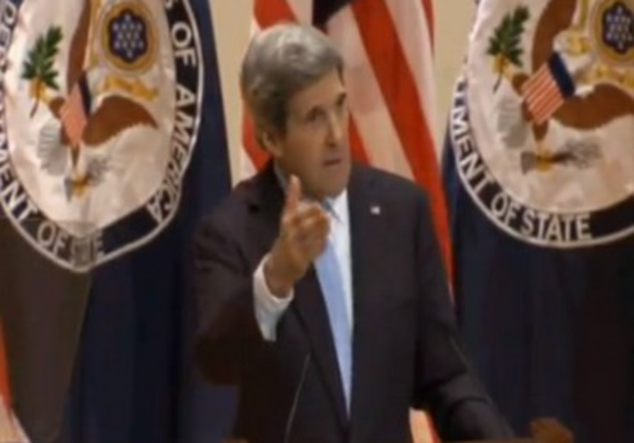US Secretary of State John Kerry, February 20, 2012