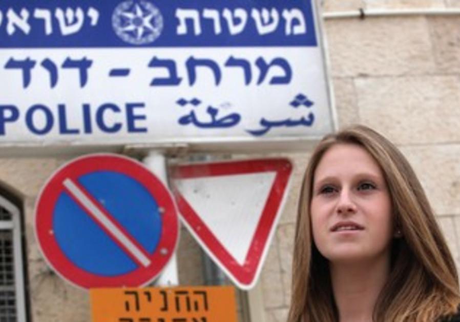 HALAL ABRAMOWITZ-SILVERMAN leaves court in Jerusalem, Tuesday.