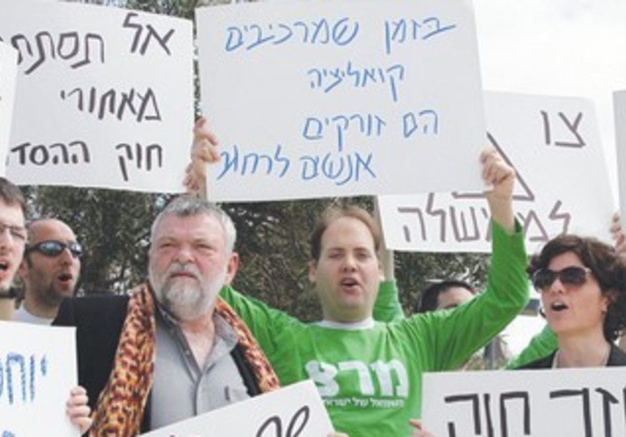 MERETZ ACTIVISTS led by MK Ilan Gilon (second left) protest for public housing in Jerusalem