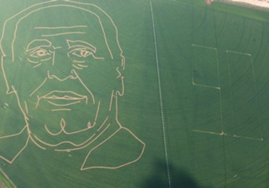Field drawing of Presient Shimon Peres for his 90th birthday