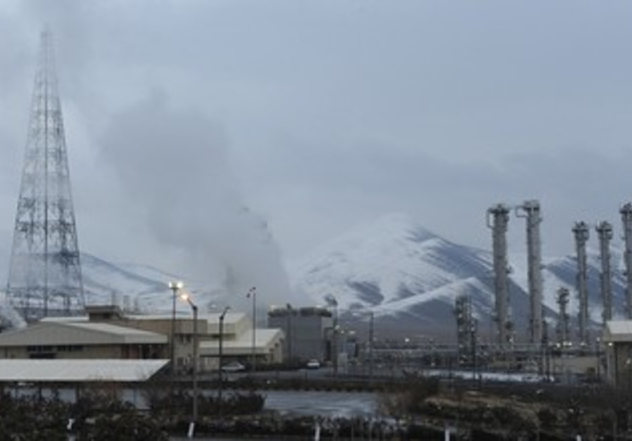 A general view of the Arak heavy-water project, 190 km southwest of Tehran January 15, 2011.