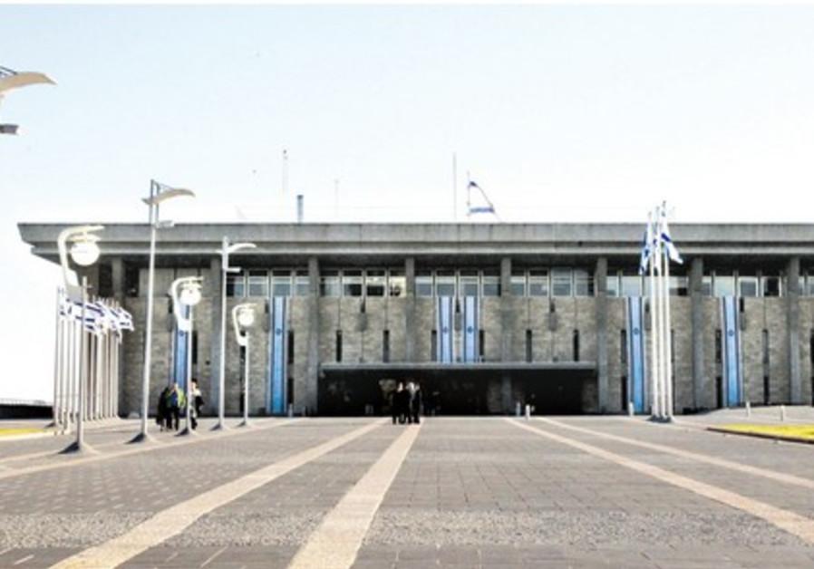 De la mairie à l'hémicycle : la Knesset à Jérusalem