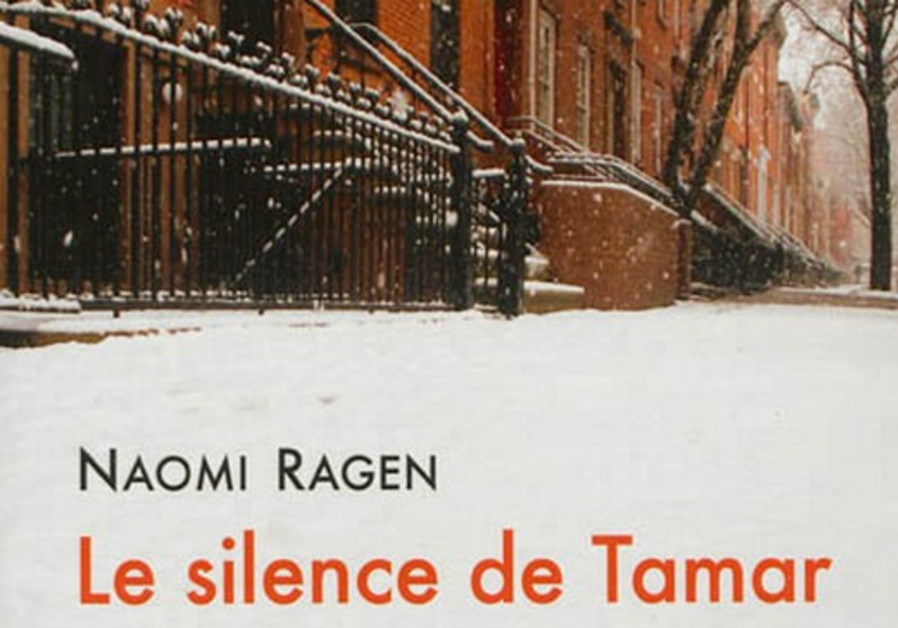 Naomie Ragen