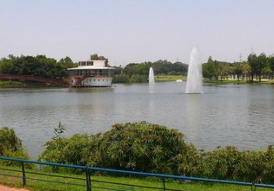 Ramat Gan Park