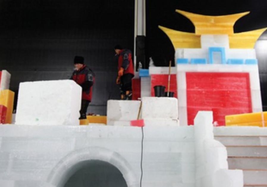 Ice City Shabbat