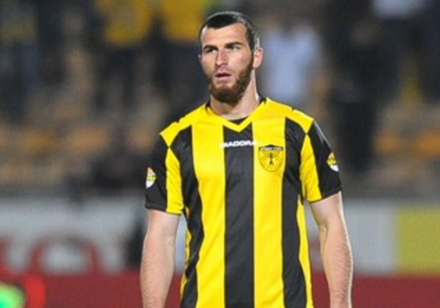 Beitar Jerusalem's Chechen player Zaur Sadayev